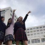 Vor der Schule
